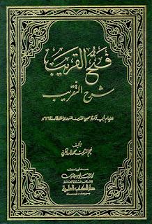 Dowload Terjemah Kitab Fathul Qorib al-Mujib PDF