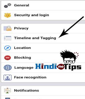 Facebook एक बहुत ही पॉपुलर Social नेटवर्किंग Site है जिसके जरिये आप अपने फ़्रेंड्स ओर जो भी फेसबुक यूज़ कर रहा है उससे जुडे रह सकतें है। और इसी के साथ साथ आप अपनी फीलींग्स ओर फोटोज आदि Share कर सकते है।दोस्तो आज हम इस पोस्ट में Facebook Tagging के बारे में जानेंगे ओर इसे कैसे disable किया जा सकता है तो आइए जानते हैं इसके बारे|,how to disable tagging in facebook, how to disable tagging in facebook timeline, how to turn off tagging in facebook, how to block tagging in facebook timeline, how to disable photo tagging in facebook timeline, disable geotagging facebook, how to disable comment tagging in facebook, how to disable tagging in fb, how to disable tagging on facebook page, how to turn off auto tagging in facebook, how to avoid tagging me in facebook in Hindi, how to disable facebook auto tagging, how to turn off automatic tagging in facebook, how to disable tagging by others in facebook, how to avoid tagging by others in facebook, how to avoid tagging by friends in facebook, how can i disable tagging in facebook, how to block tagging from facebook in Hindi, how to prevent from tagging in facebook, how to turn off face tagging in facebook, how to prevent from tagging in facebook photo, how to prevent others from tagging in facebook, how to prevent friends from tagging in facebook in Hindi, how to block tagging in my facebook timeline, how to disable tagging me on facebook, how to prevent tagging my photos in facebook, how to disable tagging on facebook, how to disable tagging on facebook timeline,, how to disable tagging option in facebook, how to disable tagging photos on facebook, how to block tagging on facebook posts, how to block tagging on facebook 2014, how to turn off tagging on facebook photos, how to prevent tagging in facebook photo, how to disable facebook photo tagging on your profile, how to prevent users from tagging you in facebook photos and videos, how to disable the tagging of photos in facebook, how to block photo tagging in your facebook, how 