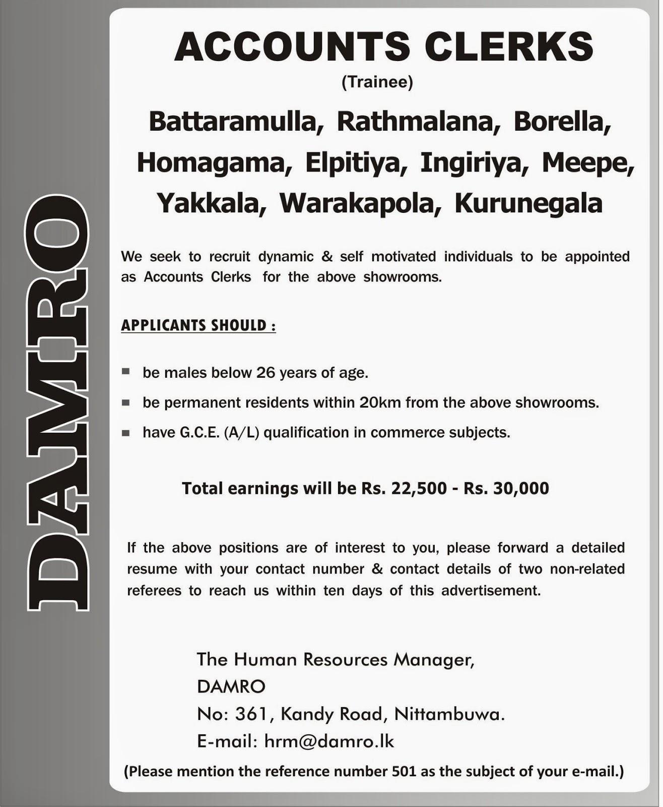 Pe Exam Results >> Accounts Clerks - Sri Lanka Vacancies - Top Rated Jobs Vacancies in Sri Lanka (adsbygoogle ...
