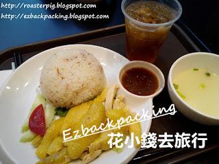 觀塘熟食中心海南雞飯套餐