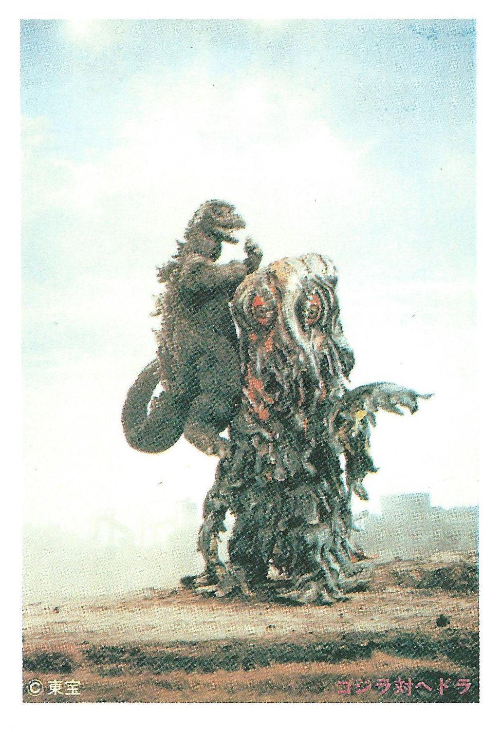 The Sphinx Godzilla Color Bromide Set Part 18 Godzilla