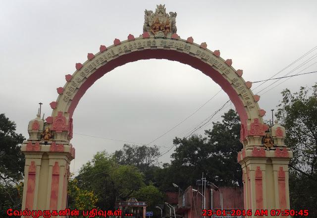 Thirupporur Pranavamalai Kailasanathar Temple
