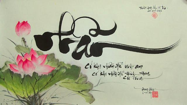[Ông Đồ] Chữ Thư Pháp Ngày Tết