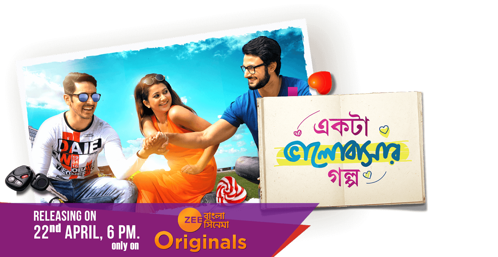 Ekta Bhalobasar Golpo – Zee Bangla Cinema – 1CD – 720P DTH Ripx264 – AAC3 – 600MB