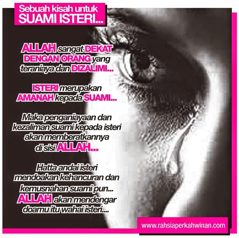 Renungan Untuk Para Suami Andai Suami Kata Mutiara Islam Facebook
