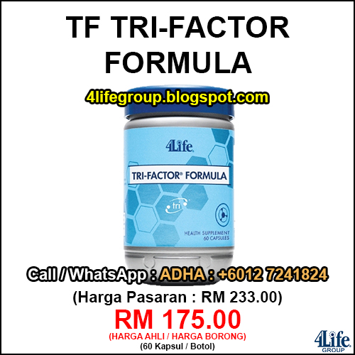 foto 4LIFE TRANSFER FACTOR ADVANCED