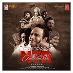 NTR Top Album