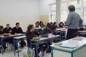 Αποτέλεσμα εικόνας για πρωτοβάθμια εκπαίδευση Πέλλας