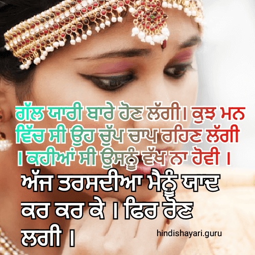 Attitude New Avatar With images Download Here in Punjabi Language Writing By Fun too Shayar