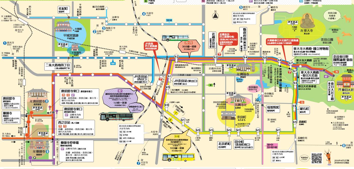 奈良主要景點巴士交通+奈良巴士路線圖 - 花小錢去旅行