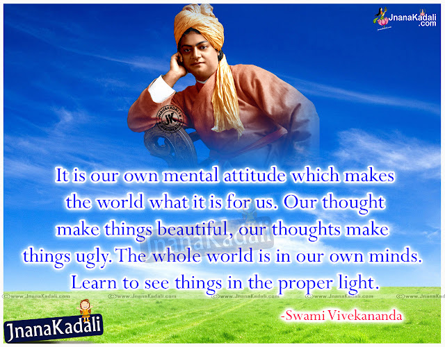 Swami Vivekananda Telugu Inspiring Quotations Online, Telugu New Swami Vivekananda Jayanti Quotations and Nice Images, Awesome Positive Thinking Messages by Swami Vivekananda, Swami Vivekananda Daily Inspiring Quotes for New Students, College thoughts and Swami Vivekananda Images.