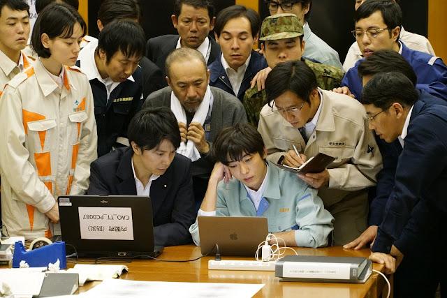 Shin Godzilla resurrection Hiroki Hasegawa research team movie still