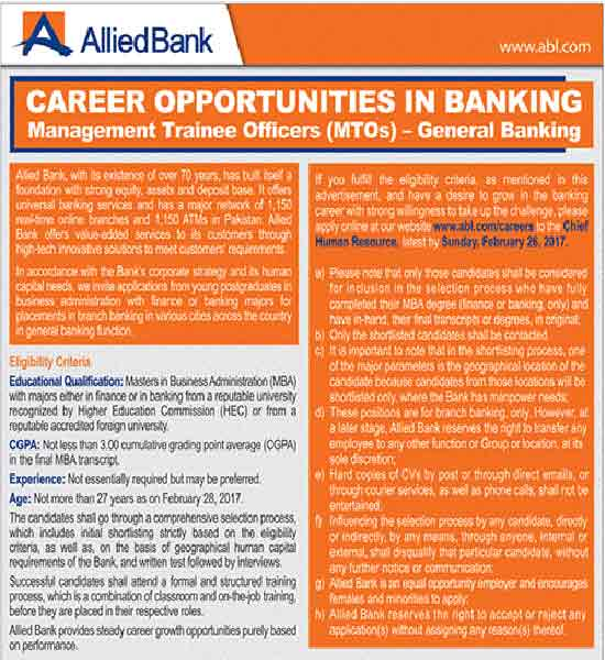ABL Bank Management Trainee Officers MTO Jobs 2017