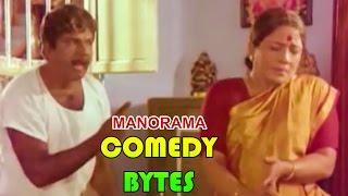 Manorama Super Comedy | COMEDY BYTES | Goundamani | Pondatti Sonna Kettukanum | Tamil Super Comedy