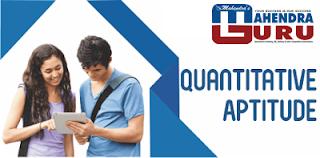 New Pattern Quant Questions | SBI PO 2017 | 20 - MAR - 17