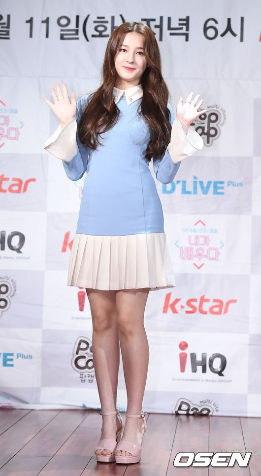 Momoland U0026 39 S Nancy At The Press Conference Of  U0026 39 I Am The