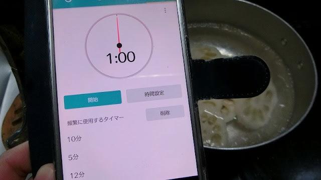 鍋に湯を沸かし、塩を加えてれんこんを1分茹でたらザルにあげて湯を切る。