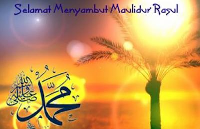 Kata Kata Bijak Untuk Nabi Muhammad