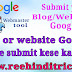 Blog or website google me submit kaise kare