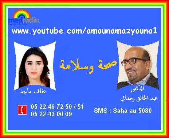 https://youtu.be/_tb9EcHNA0M
