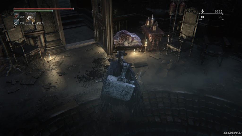 血源詛咒 (Bloodborne) DLC老獵人三個腦漿位置及獲得方法 | 娛樂計程車