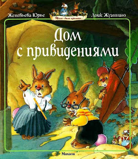 Приключения гекльберри финна читать краткое содержание