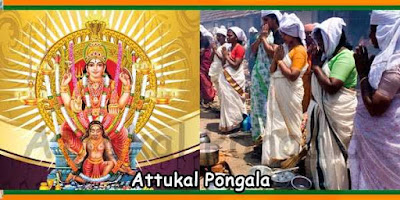 Attaukal Ponkala festival