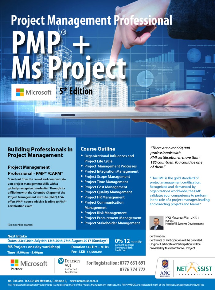 Microsoft Project Manager Certification Images Certificate Design