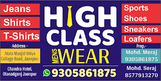 Advt. High Class Mens Wear | 1- Atala Masid Shia College Road, Jaunpur | 2- Chandra Hotel Olandganj Jaunpur | Mo. 9305861875