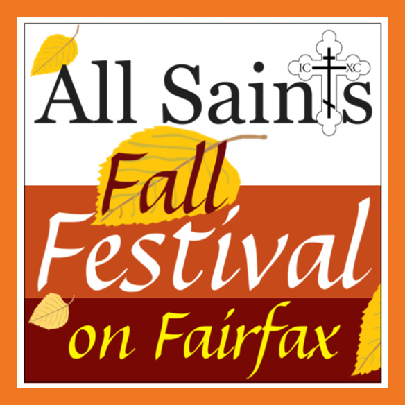 http://www.allsaintsbloomington.org/festival-on-fairfax/