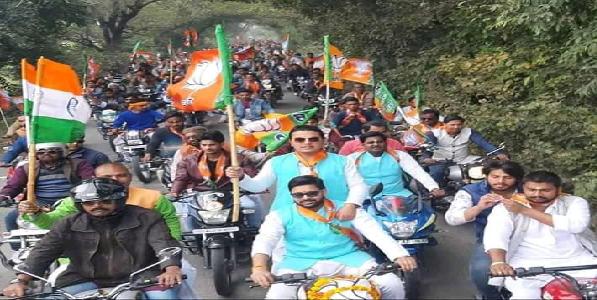 Kaho-dil-se-modi-phir-se-sankalp-ke-sath-bhajpa-ne-nikaali-bike-ralley