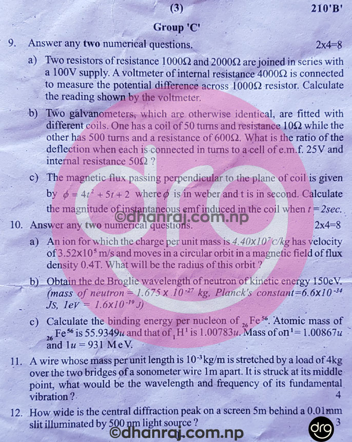 Physics-Grade-12-XII-Question-Paper-2076-2019