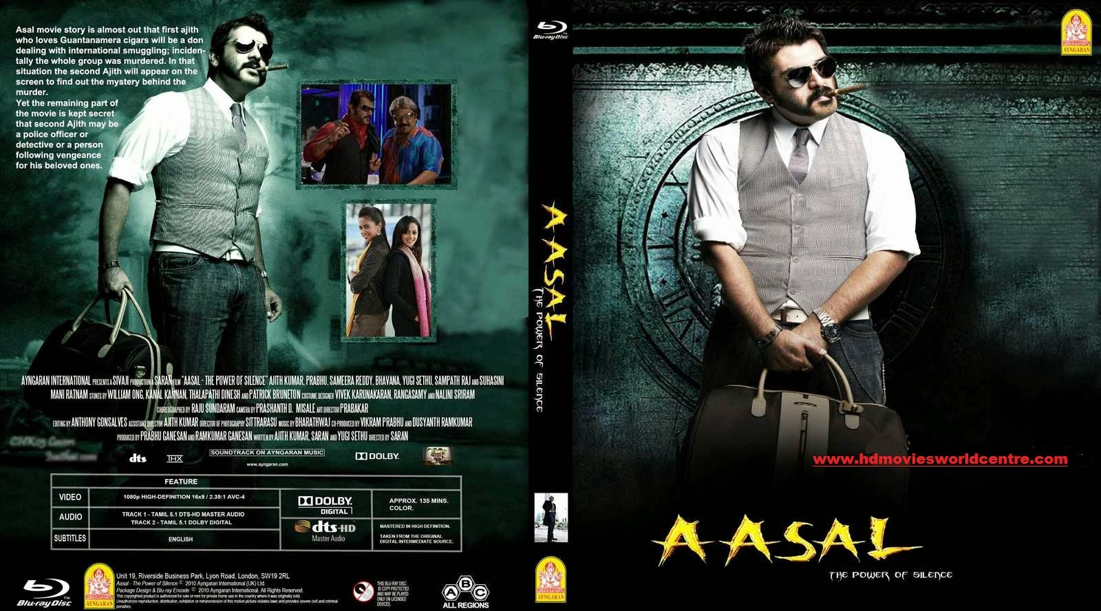 Aasal HD (2010) Movie Watch Online