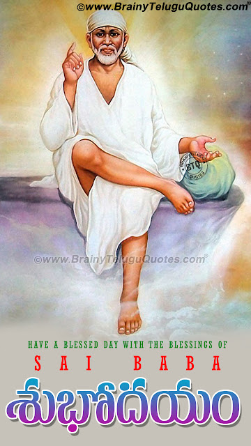 telugu good morning, best telugu saibaba hd wallpapers with good morning wishes