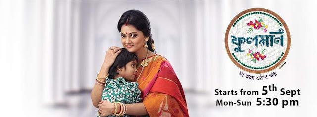 'Phulmoni' Serial on Zee Bangla Tv Plot Wiki,Cast,Promo,Title Song,Timing