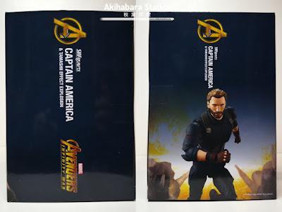 S.H.Figuarts Captain America de Avengers: Infinity War - Tamashii Nations
