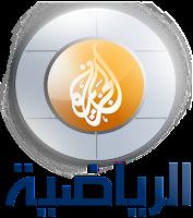 مشاهدة مباريات قنوات الجزيرة الرياضية اليوم بث مباشر