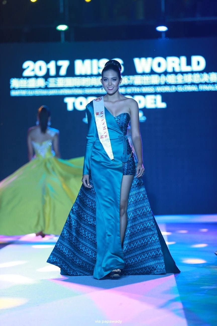 Miss World Myanmar 2017 Ei Kyawt Khine