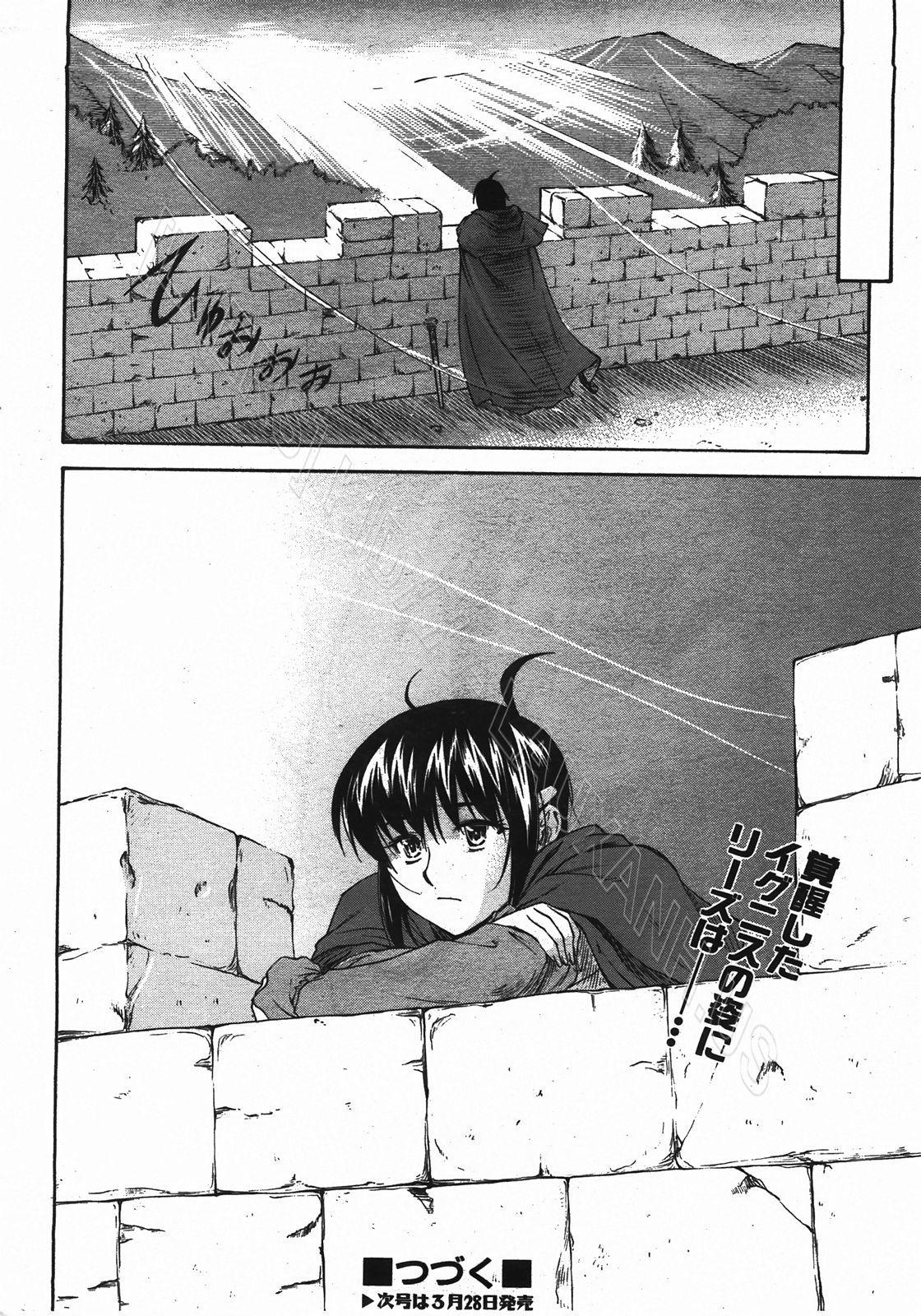 Hình ảnh Hinh_026 trong bài viết Truyện tranh hentai không che: Parabellum