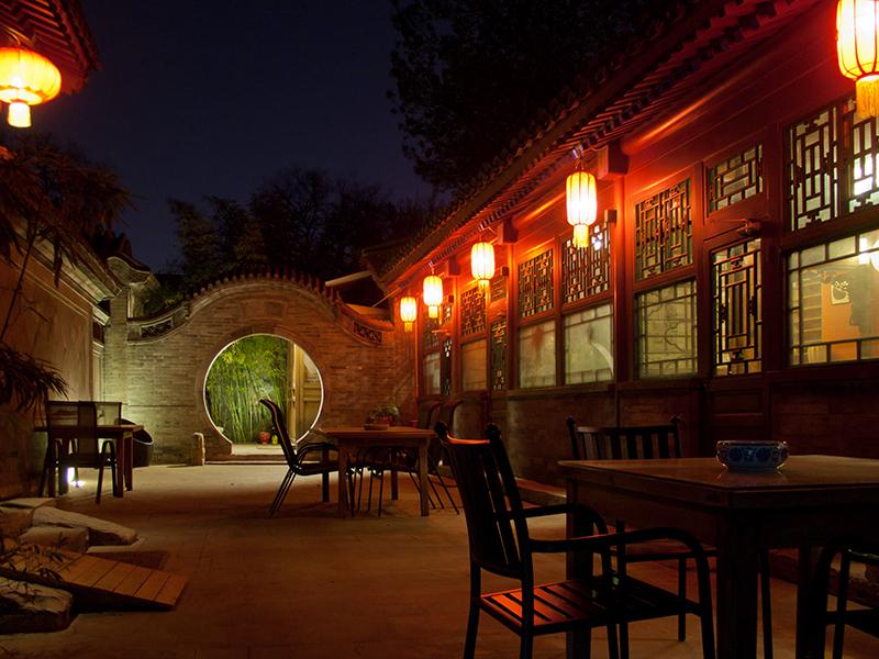 Restaurant Chinois Sept Chemin