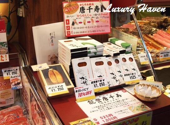 tsukiji fish market tokyo karasumi