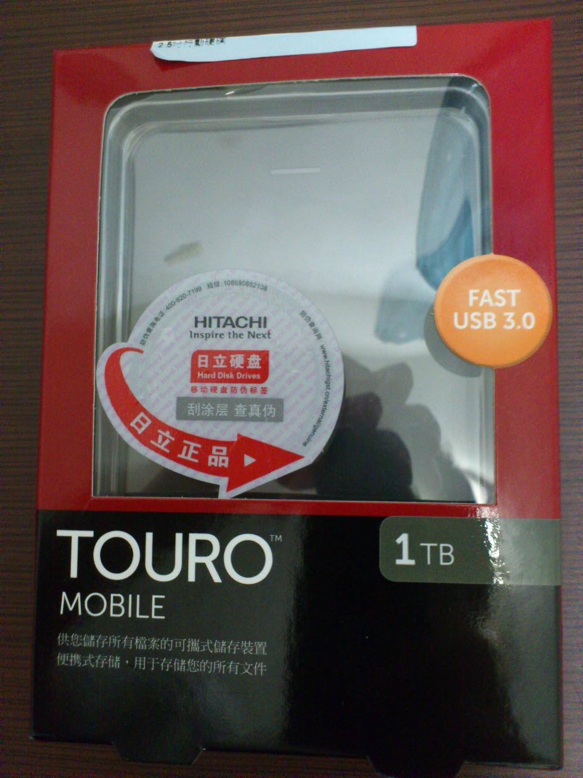 JC: HITACHI Touro Mobile 1TB USB3.0 2.5吋 行動硬碟 開箱測試