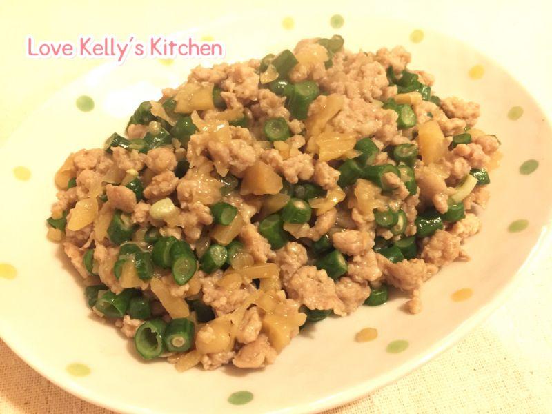 Love kelly 39 s kitchen for Kelly s kitchen