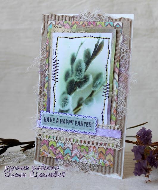 открытка, пасхальная, с вербами, вербное воскресенье