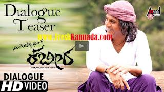 Santheyalli Nintha Kabira Kannada Dialogue Teaser