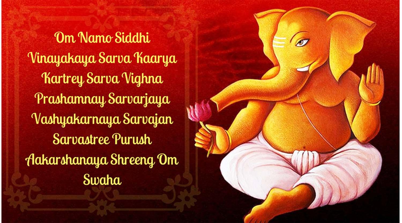 Ganesh Karya Siddhi Mantra