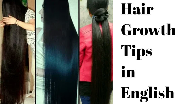 Hair growth tips in English: adopt these remedies and get long hair