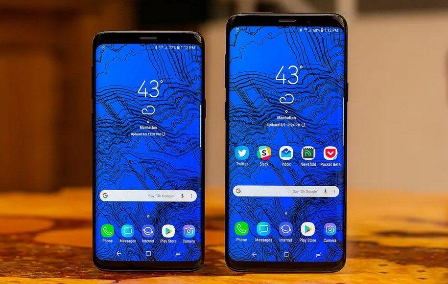 Samsung Galaxy S9 ir S9+