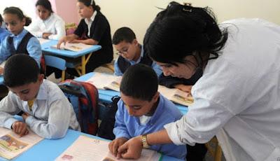 هام للطلبة ..أكبر عملية توظيف في مهن التدريس للحاصلين على الباك أو الدبلوم أو الإجازة