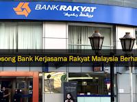 Jawatan Kosong di Bank Rakyat - Terbuka Kepada Rakyat Malaysia